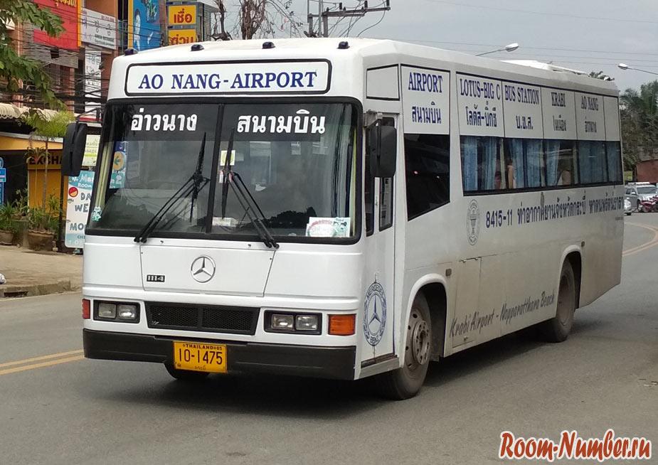 transport-krabi-9