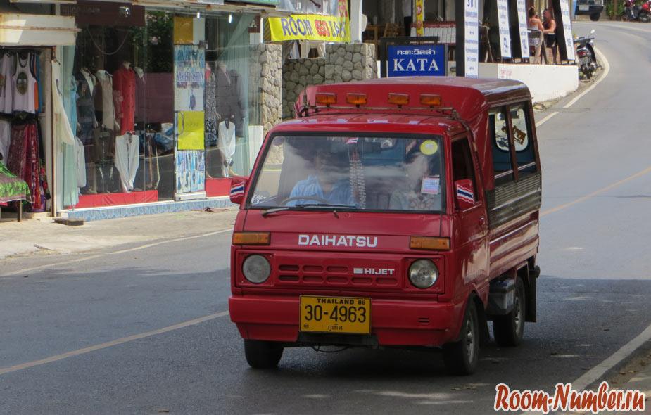 Аэропорт Пхукета — пляж Ката: на такси, минивене или машине. Варианты, как доехать