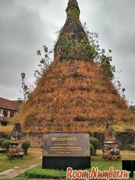 laos-zimoi-512