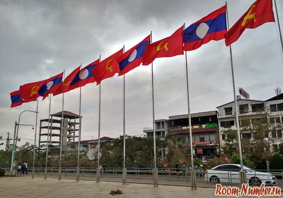 Марш-бросок с Пхукета в Лаос за визой через Паттайю, Бангкок, Вьентьян и Удонтани