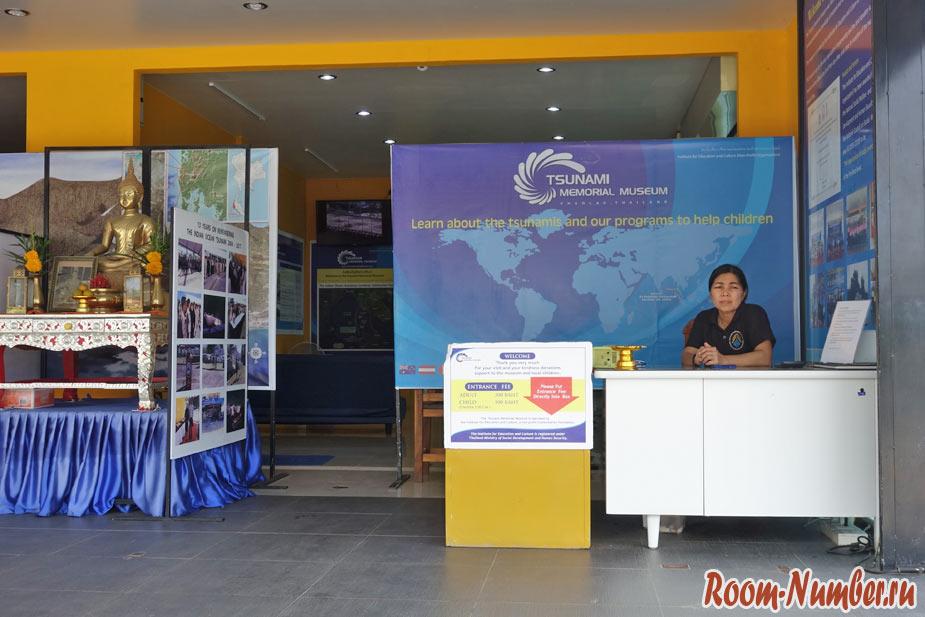 muzej-tsunami-kao-lak-5