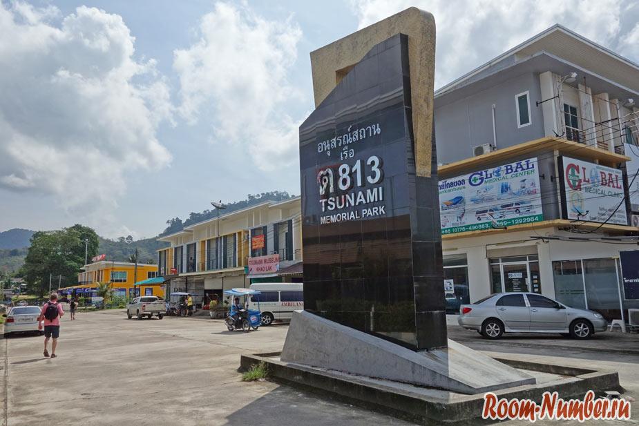 muzej-tsunami-kao-lak-7
