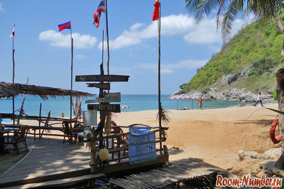 nui-beach-04