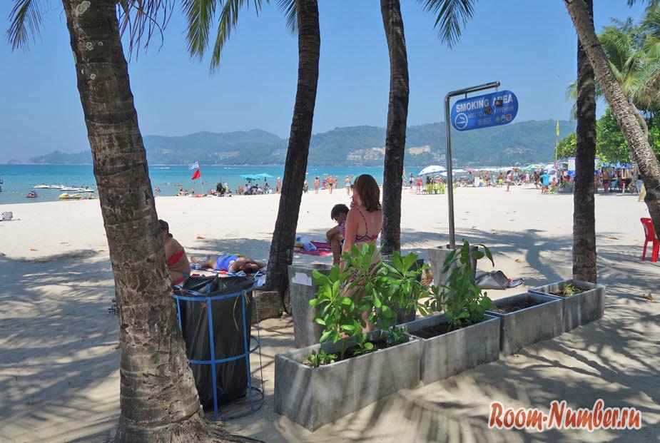 phuket-2018-otziv-28