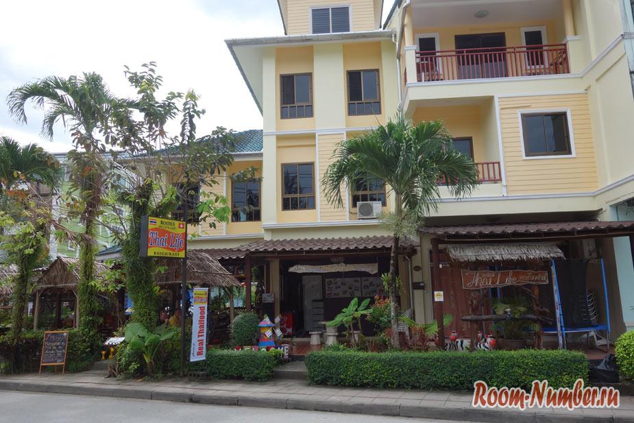 Недорогой проверенный гестхаус в Као Лаке — Thai Life Guesthouse. Рекомендуем!