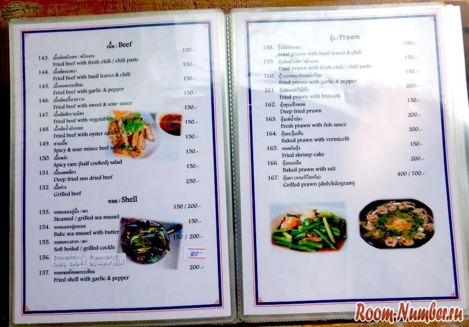 apache-menu