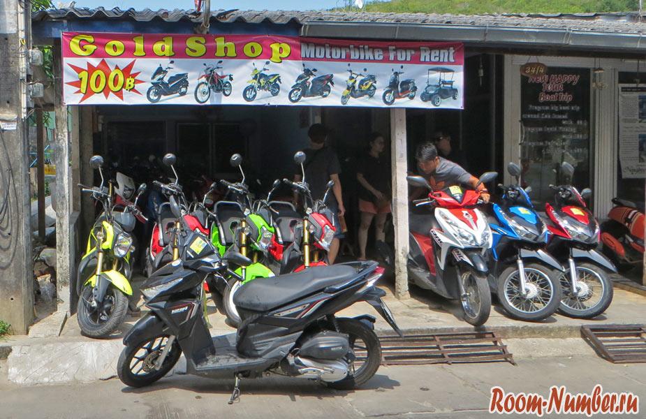 ko-samet-bike-1