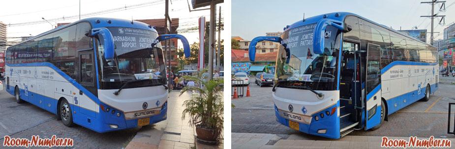 автобус из паттайи в аэропорт бангкока на конечной возле супермаркета фудмарт на джомтьене