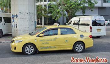 Такси из Паттайи в Дон Муанг аэропорт