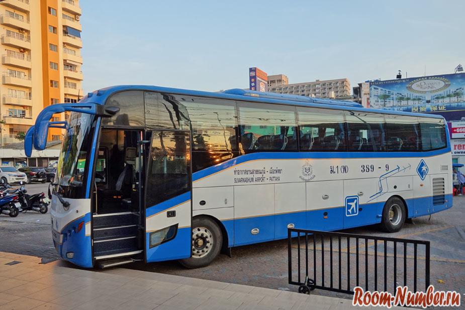 Из Паттайи в аэропорт Дон Муанг: на такси, на минибасе и на автобусе