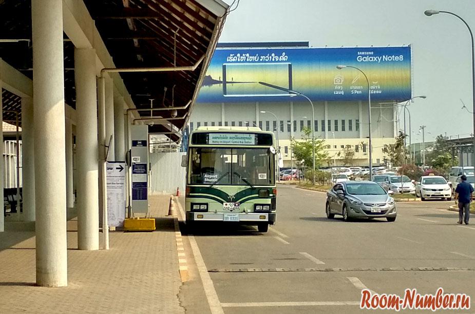 Как добраться из аэропорта Вьентьяна в центр: на такси, на автобусе, пешком