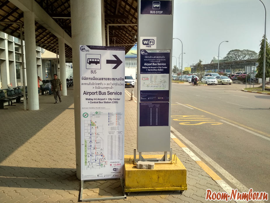 vientian-airport-3