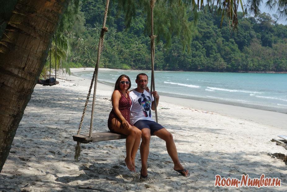 Слава и Катя блог room-number.ru на острове Ко Куд в Таиланде