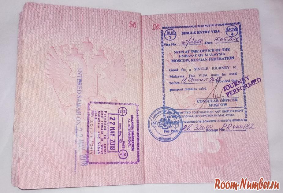 Виза в Малайзию в Москве и в Бангкоке: опыт получения