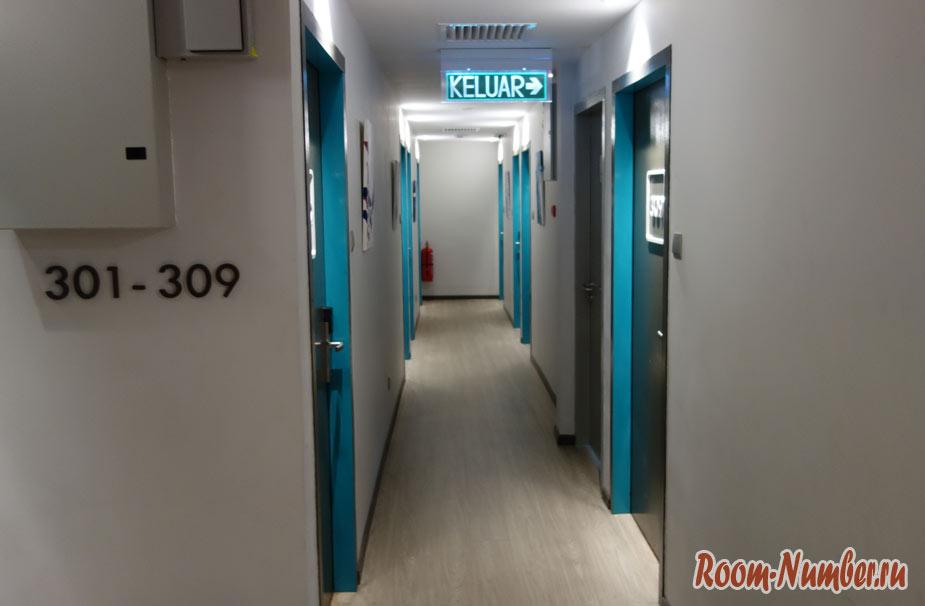 nash-orel-v-kota-kinabalu-Qbic-hotel-5