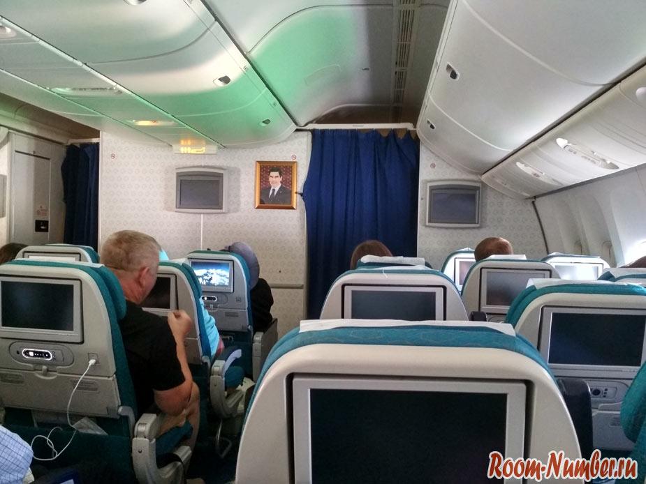turkmenistan-airlines-3