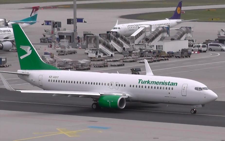 turkmenistan airlines отзывы
