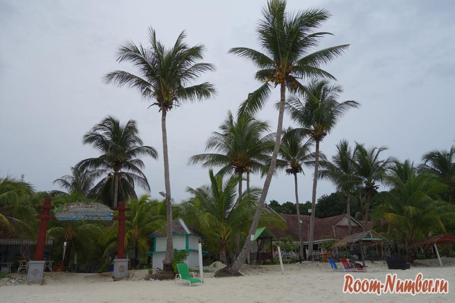 ostrov-lang-tengah-v-malaysii-45