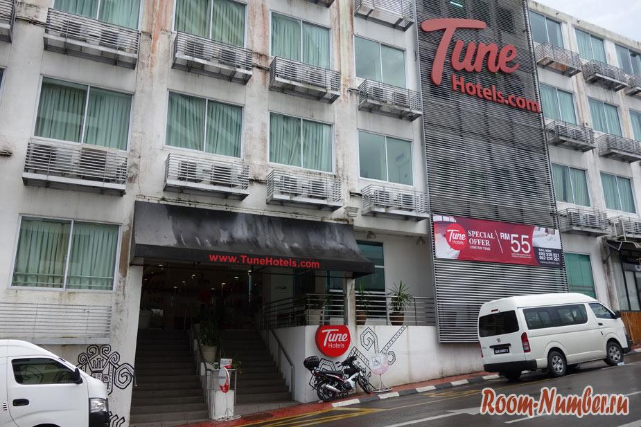 Наш отель в Кучинге на несколько дней — Tune Waterfront Kuching