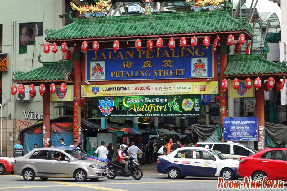 Улица Jalan Petaling в Куала Лумпур
