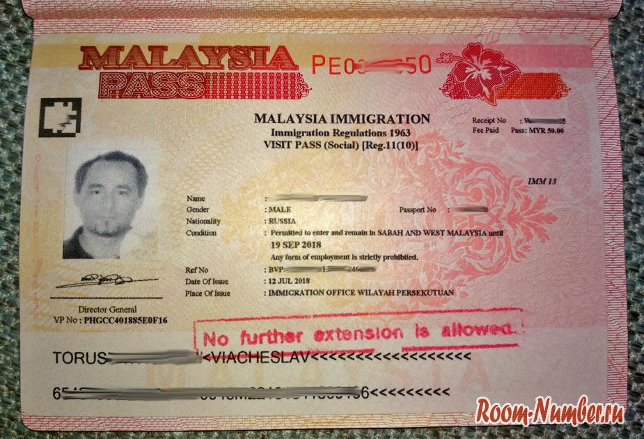 Продление визы в Малайзию в Куала Лумпур