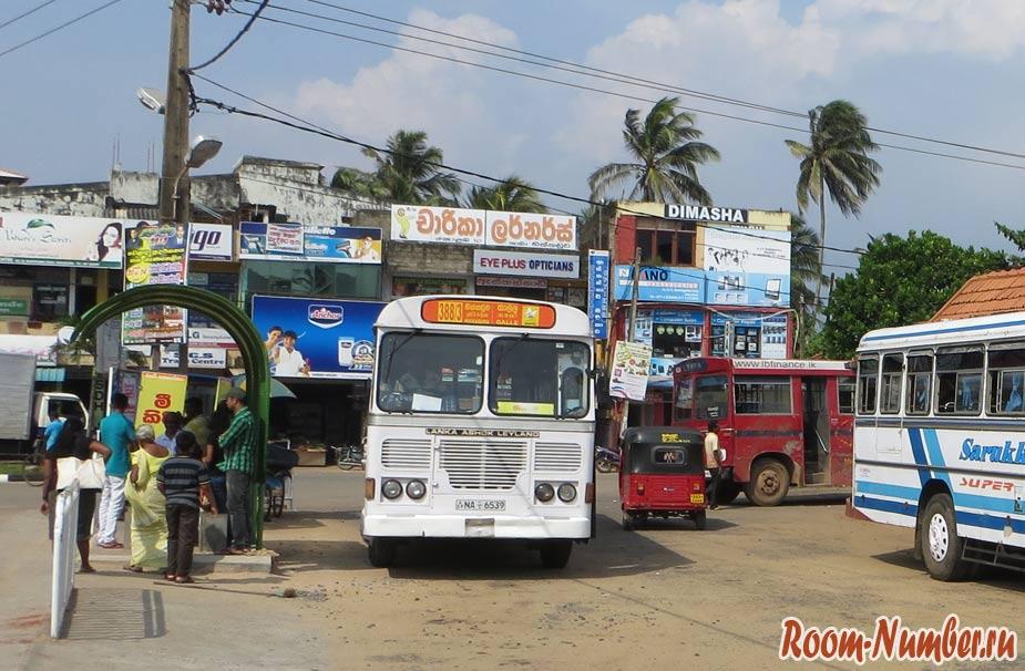 Коломбо аэропорт - Ваддува на автобусе или на такси