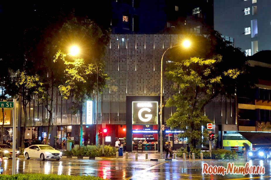 G hotel Сингапур