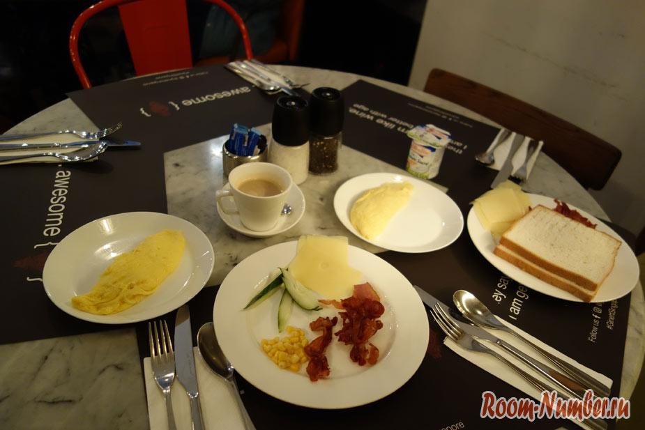 g-hotel-v-singapure-5