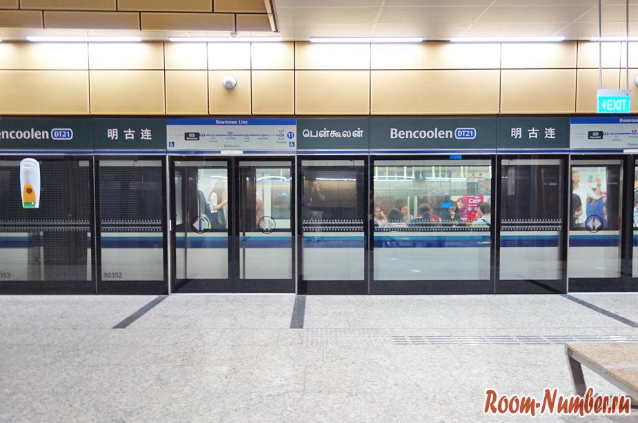 Метро в Сингапуре. Как пользоваться, цены на проезд и схема линий