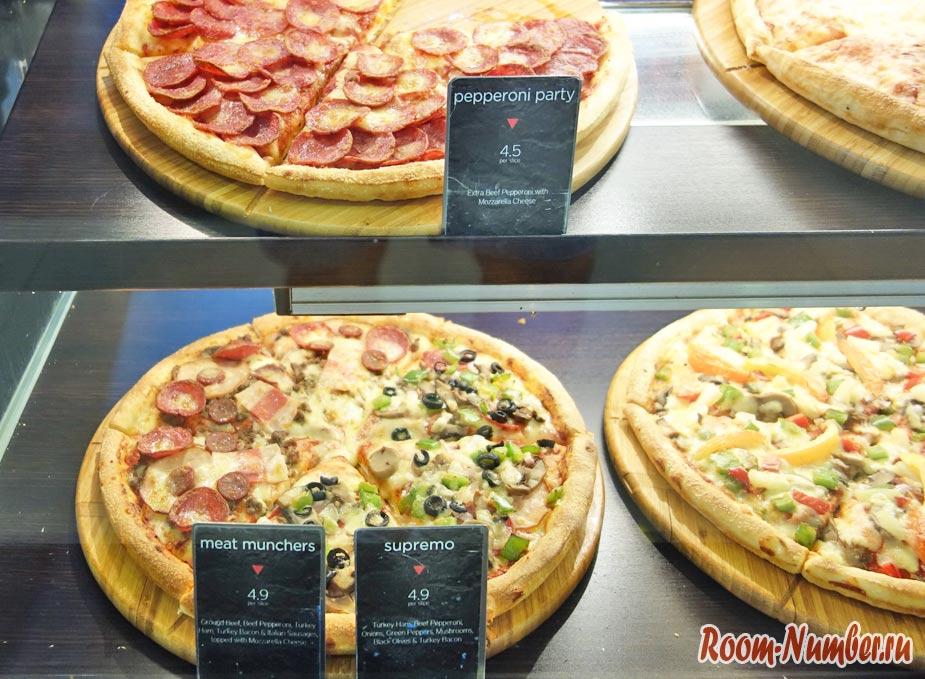 цены на пиццу в сингапуре