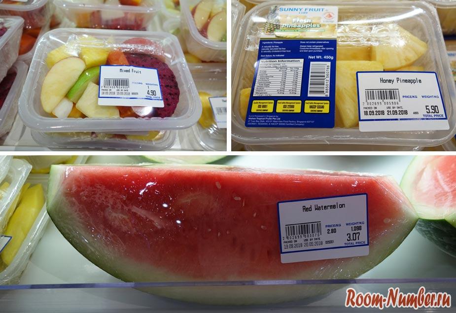 sg-price-11
