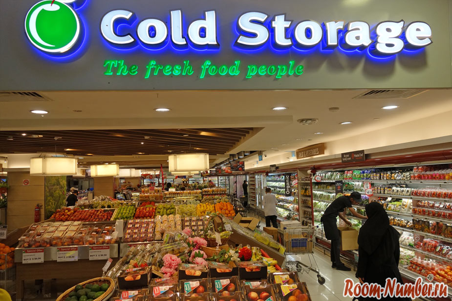 Супермаркет Колд Сторадж в Сингапуре