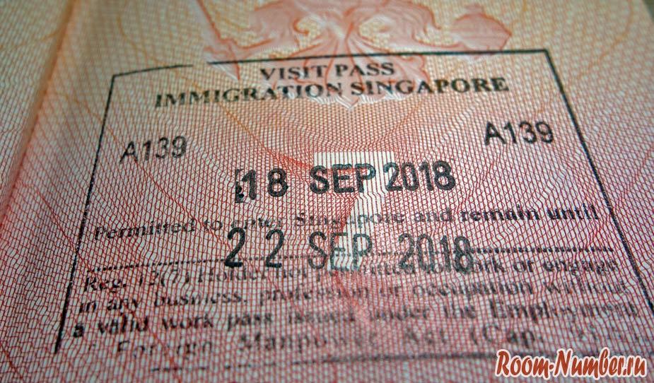 транзитная виза в сингапур на 96 часов