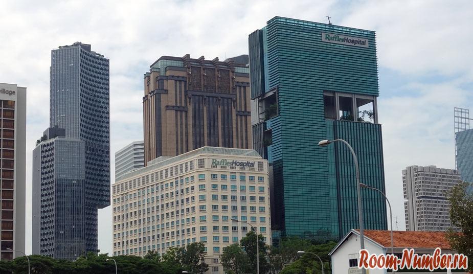 Больница в Сингапуре