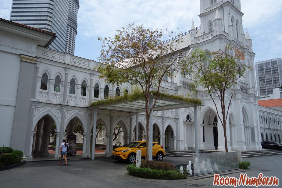 Европейские здания в центре Сингапура