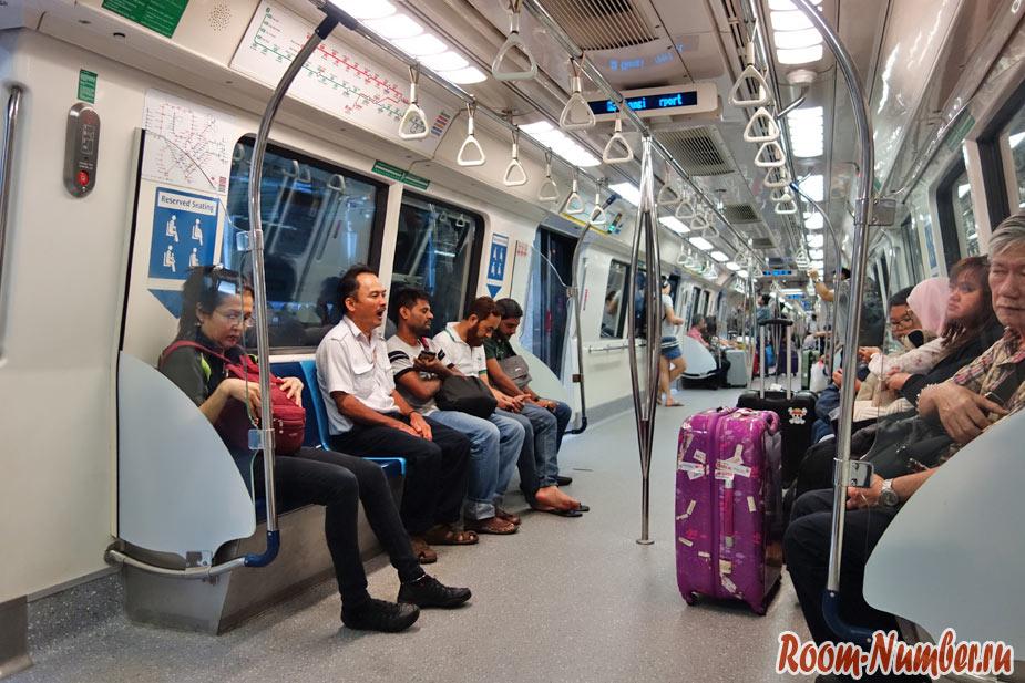 Метро в Сингапуре из аэропорта