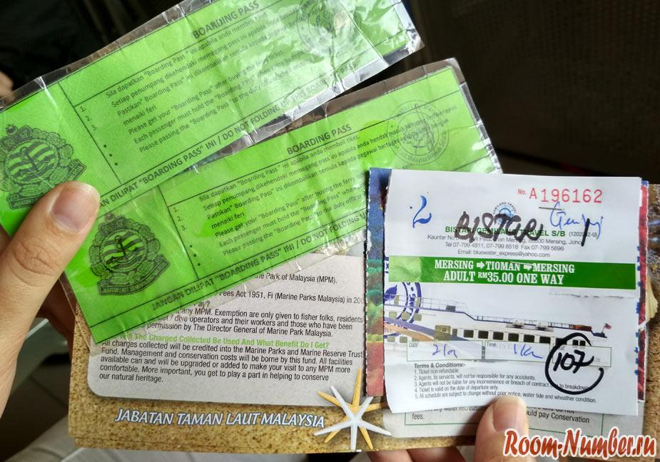билеты на тиоман