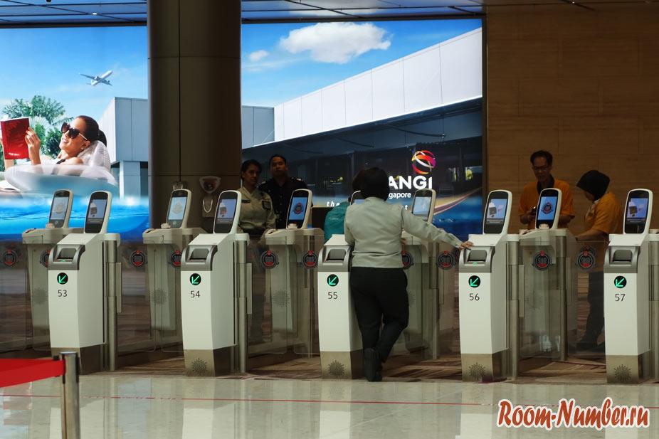 турникеты паспортного контроля в аэропорту сингапура
