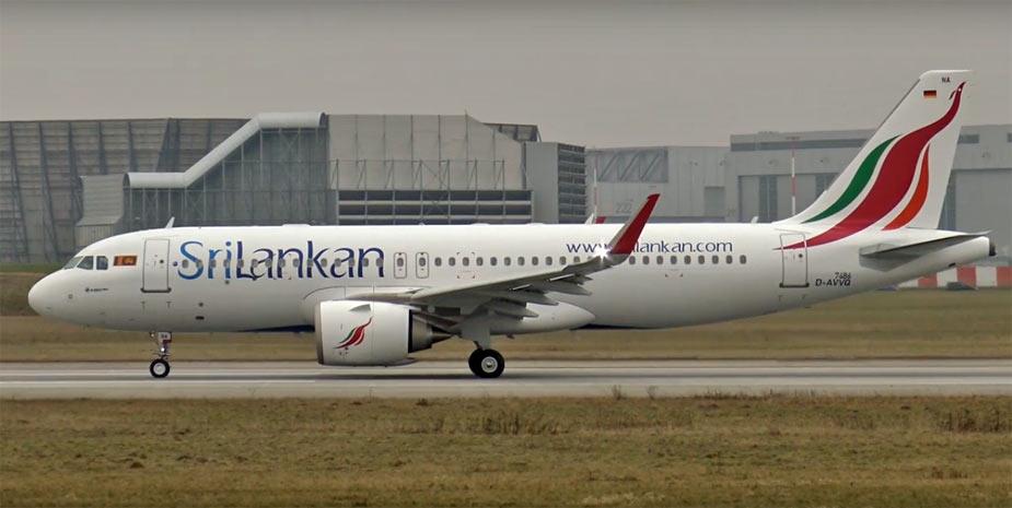 SriLankan Airlines. Настоящие отзывы об авиакомпании Шри Ланка Эйрлайнс