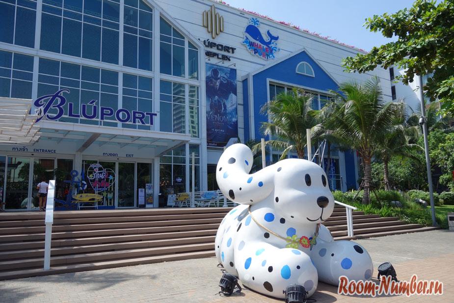 Блю Порт Хуа Хин. Лучший торговый центр на сегодняшний день