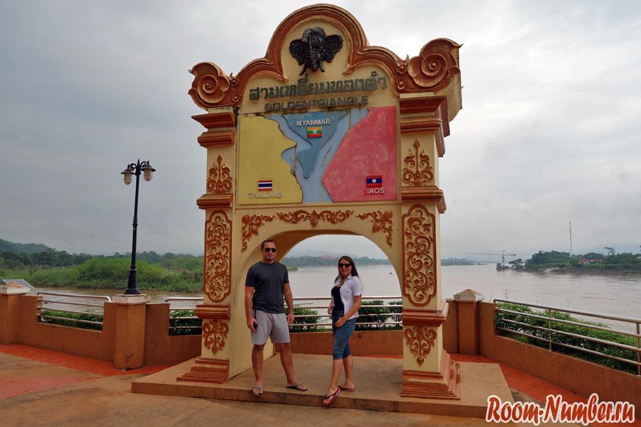 Золотой треугольник Таиланда и музей опиума