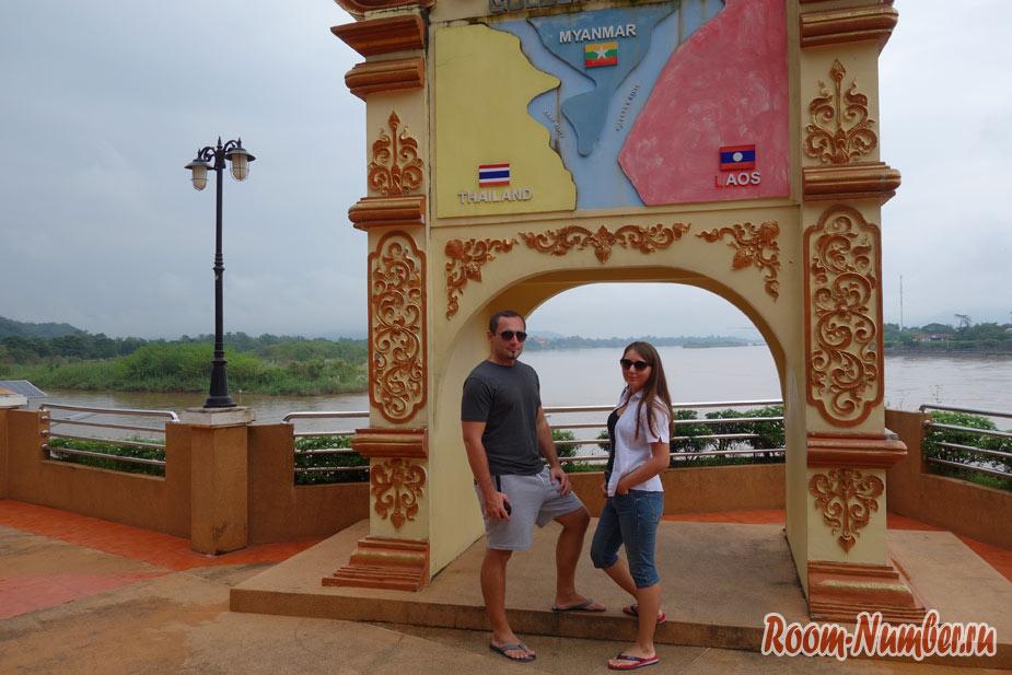 v-thailande-2