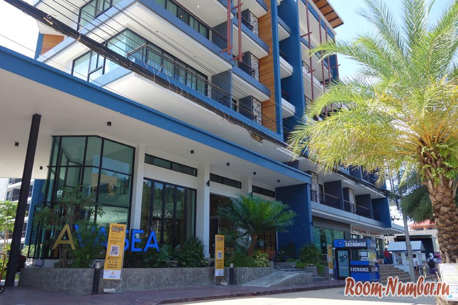 Ava Sea Resort. Хороший отель 4 звезды в Краби (Ао Нанг)
