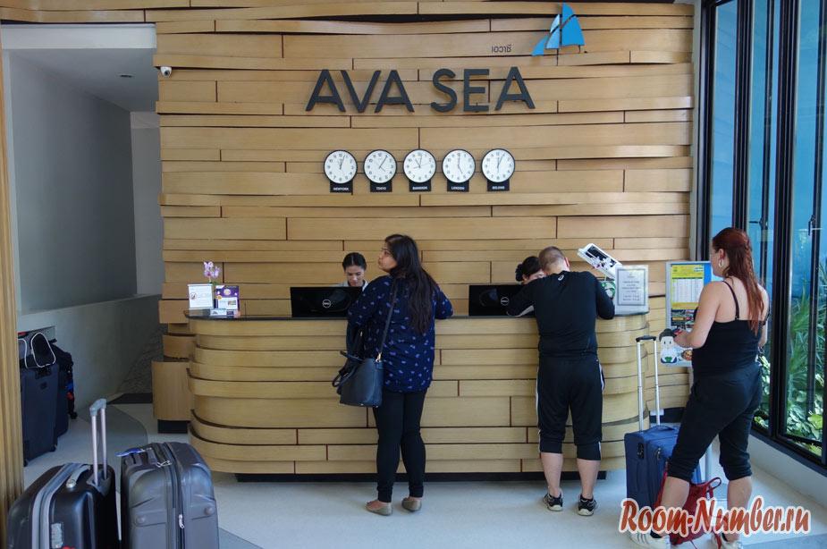 otel-ava-resort-krabi-14