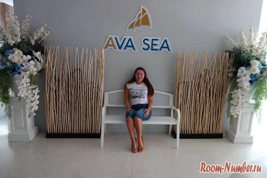 otel-ava-resort-krabi-16