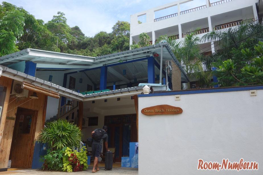 Наш гестхаус в Мириссе в 100 метрах от океана: Ocean Reach Holidays