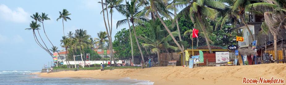 Проживание в гостиницах и домах отдыха на Юго-Западных пляжах Цейлона