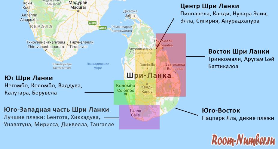 Карта курортов Шри Ланки