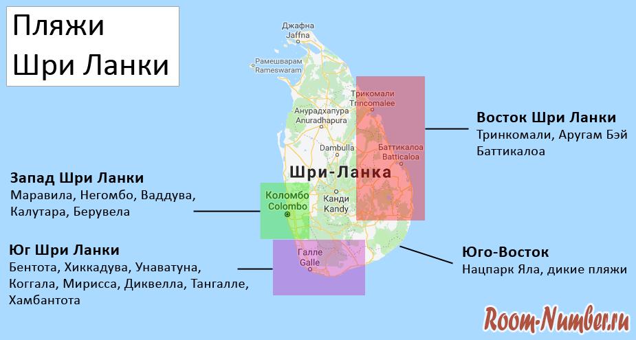 карта пляжей Шри Ланки с примерным расположением