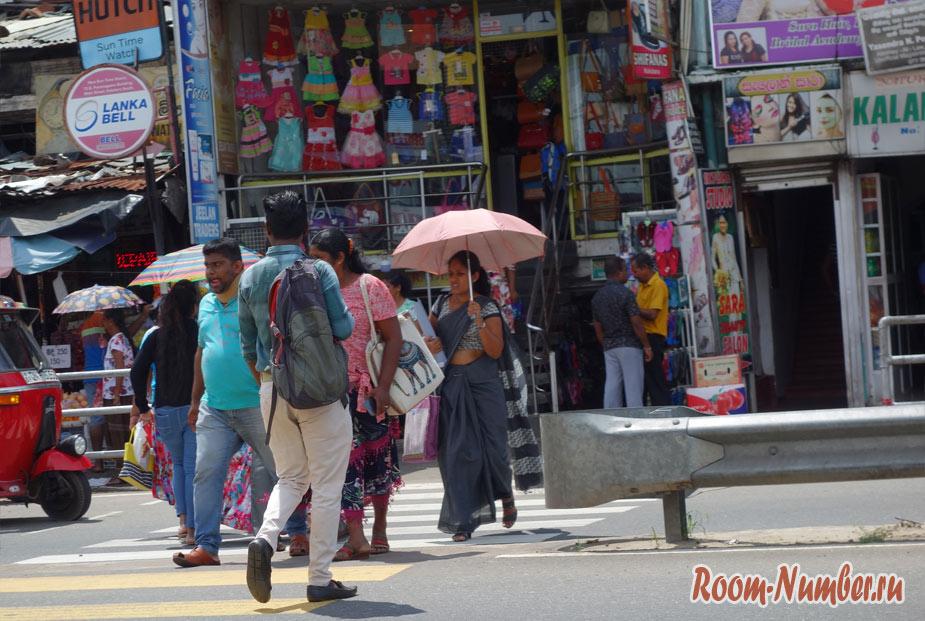 Что нужно знать о Шри Ланке, чтобы не испортить отдых